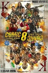 Nonton Comic 8: Casino Kings – Part 2 (2016) Sub Indo Terbaru