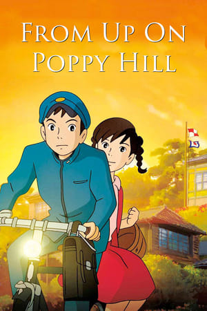 Nonton From Up on Poppy Hill (2011) Sub Indo Terbaru