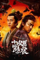 Nonton The Longest Day in Chang'an (2019) Sub Indo Terbaru