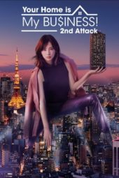 Nonton Your Home Is My Business (2016) Sub Indo Terbaru