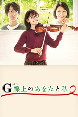 Nonton You and I on the G String (2019) Sub Indo Terbaru