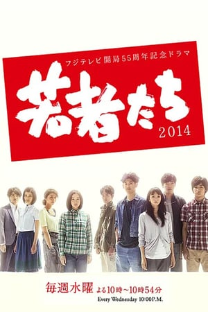 Nonton All About My Siblings (2014) Sub Indo Terbaru